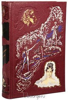 Подарочная книга 'Капитанская дочка'
