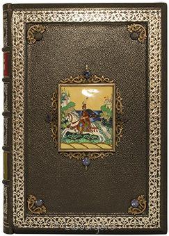 Подарочная книга 'Сказки (№41)'
