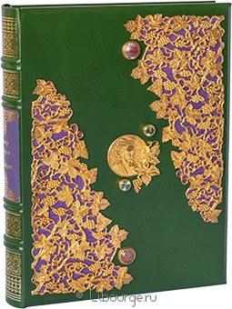 Подарочное издание 'Рубайят. Омар Хайям и персидские поэты X - XVI вв. (№18)'