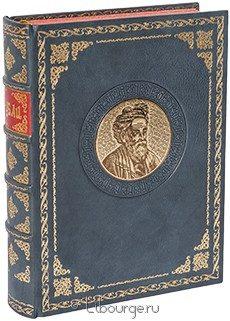 Книга 'Рубаи'