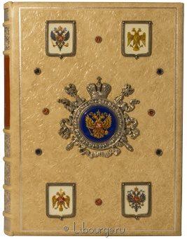 Подарочная книга 'Россия. Великая судьба. (№2)'