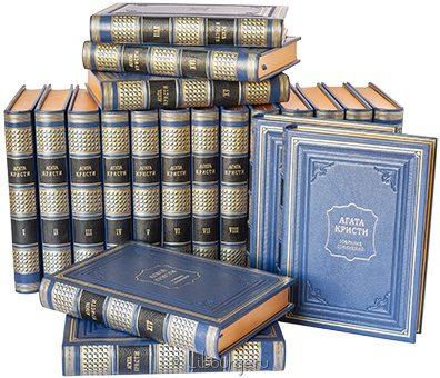 'Собрание сочинений Агаты Кристи (20 томов)' в кожаном переплете
