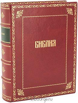 Библия (№2) в кожаном переплёте