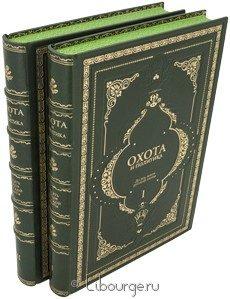 Книга Охота и политика (2 тома)