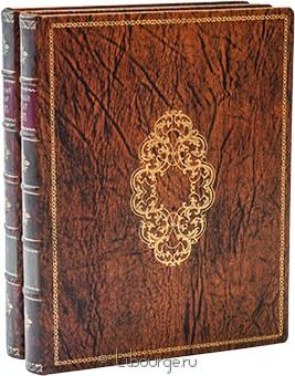 Антикварная книга 'Устав ратных, пушечных и других дел, касающихся до военной науки (2 тома)'
