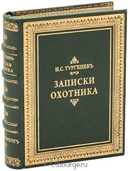 Антикварная книга 'Записки охотника (малый формат)'
