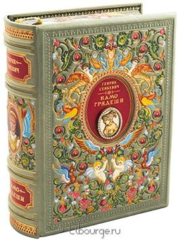 Подарочная книга 'Камо грядеши'