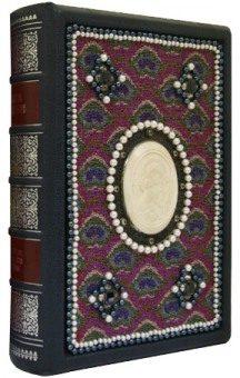 Подарочная книга 'Святое Евангелие на церковнославянском языке (№5)'