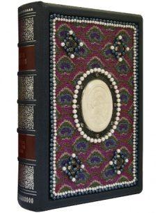 Книга Святое Евангелие на церковнославянском языке (№5)