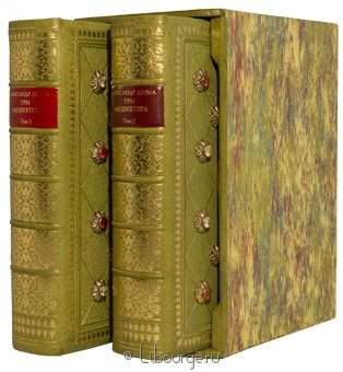 Подарочная книга 'Три мушкетера (№18, 2 тома)'