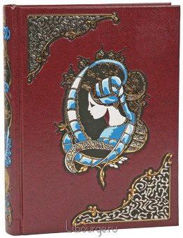 Виктор Гюго, Отверженные (4 тома) в кожаном переплёте