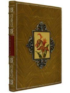 Книга 'Орхидеи'