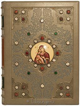 Подарочное издание 'Древности Российского государства (№14)'