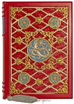 Подарочная книга 'Афоризмы мудрости (№13)'
