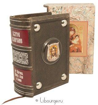 Подарочная книга 'Святое Евангелие (№226)'