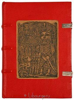 Подарочная книга 'Сказки (№3)'