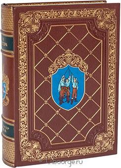 Подарочное издание 'Три мушкетера'