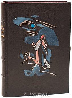 Подарочное издание 'Мастер и Маргарита (№4)'