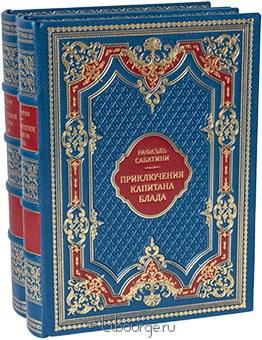 Подарочное издание 'Приключения капитана Блада (2 тома)'