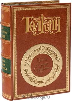 Книга 'Полная история Средиземья (№2)'
