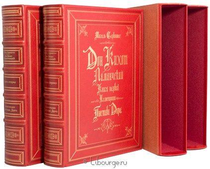 Подарочная книга 'Дон Кихот Ламанчский (2 тома)'