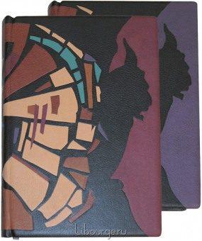 Подарочная книга 'Собор Парижской Богоматери (2 тома)'