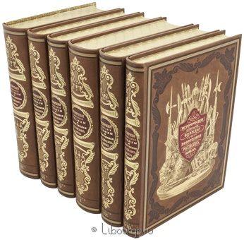 Подарочная книга 'Историческое описание одежды и вооружения российских войск (24 тома)'