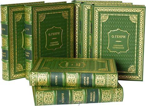 'Собрание сочинений О. Генри (7 томов)' в кожаном переплете
