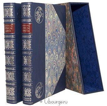 Подарочное издание 'Птицы Азии. Птицы Европы. (2 тома)'