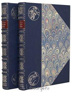 Книга 'Птицы Азии. Птицы Европы. (2 тома)'