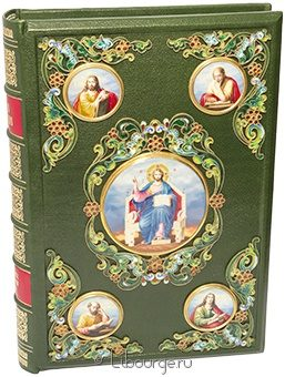 Святое Евангелие (№18) в кожаном переплёте