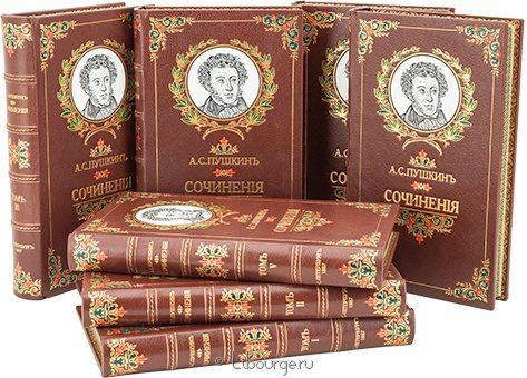 Антикварная книга 'Собрание сочинений Пушкина (7 томов, антикварное издание)' в кожаном переплете