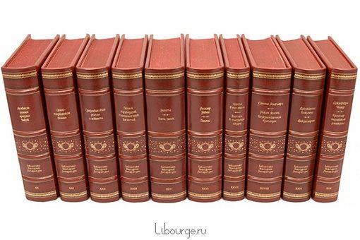 'Библиотека всемирной литературы (№6, 200 томов)' в кожаном переплете