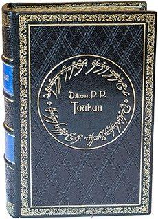Книга 'Властелин колец'
