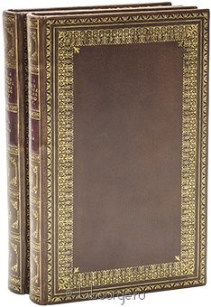 Антикварная книга 'История нашествия императора Наполеона на Россию в 1812 году (2 тома)'