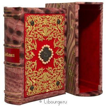 Подарочная книга 'Библия (№6)'
