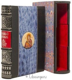 Подарочное издание 'Православный Молитвослов (№6)'