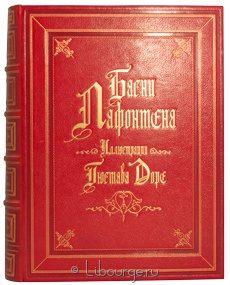 Книга 'Басни Лафонтена'