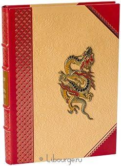 Подарочная книга 'Афоризмы мудрости (№2)'