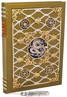 Подарочное издание 'Афоризмы мудрости (№9)'