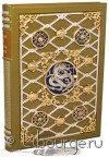 Книга Афоризмы мудрости (№9)