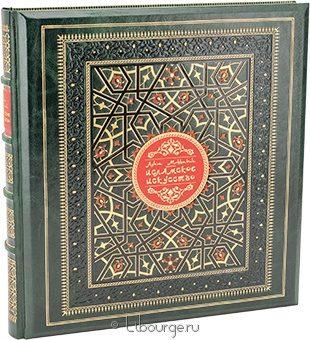Подарочная книга 'Исламское искусство'