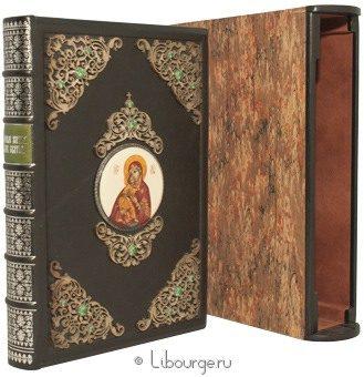 Подарочное издание 'Избранные жития Русских святых (№31)'