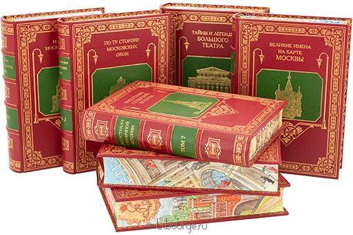 История архитектуры и жизни города Москвы (7 томов) в кожаном переплёте