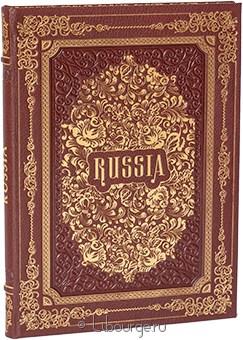 Подарочное издание 'Russia'
