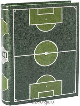 Подарочная книга '1001 момент футбольной истории (№1)'