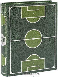 Книга '1001 момент футбольной истории (№1)'