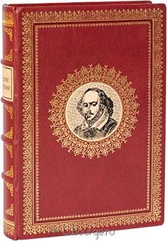 Подарочное издание 'Шекспир. Избранные произведения'