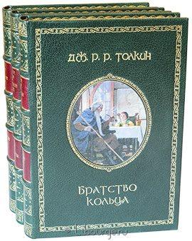 Подарочное издание 'Властелин колец (3 тома)'