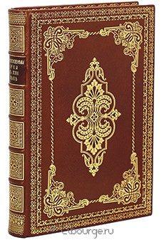 Книга Замосковный край в XVII веке